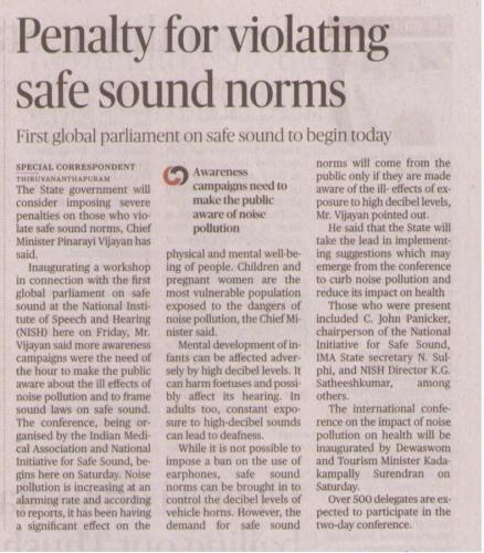The Hindu 24/08/19