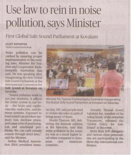 The Hindu 25/08/19